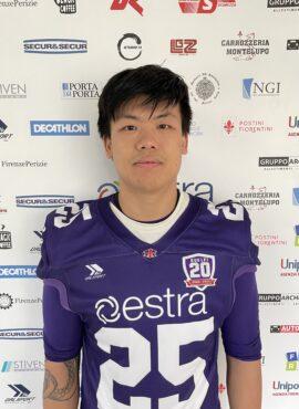 Luca Zheng